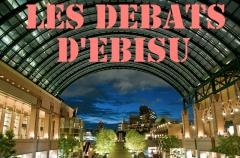 DebatsEbisu2