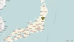 Fukushima accident