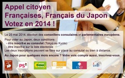 inscription-pour-voter-en-2014