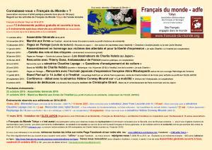 Francais du Monde Tokyo 2014-2015 JPG p1
