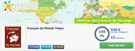FDM Téléthon 2015 Bandeau Etat Final