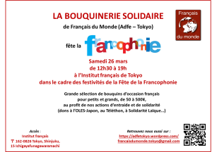 Flyer_bouquinerie_francophonie_V2_A4
