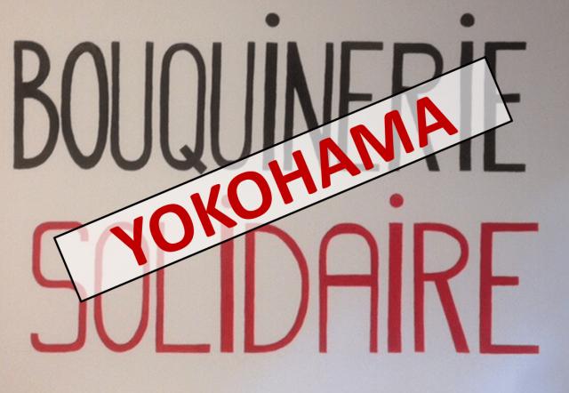 BQ_Yokohama