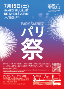 ParisSai2017_Flyer