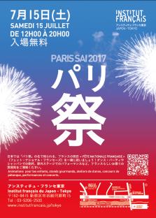 ParisSai2017_Flyer
