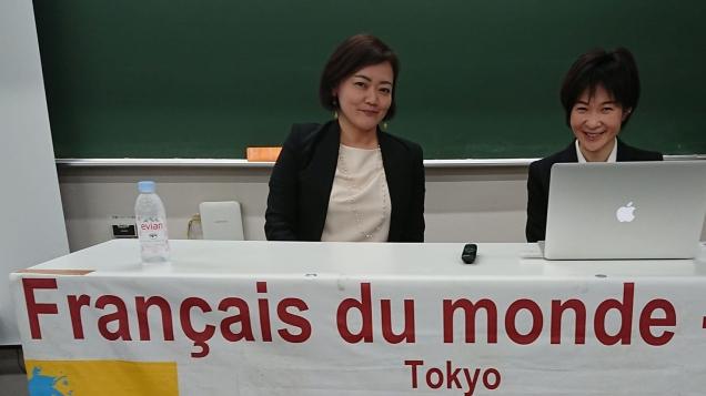les 2 oratrices sourient