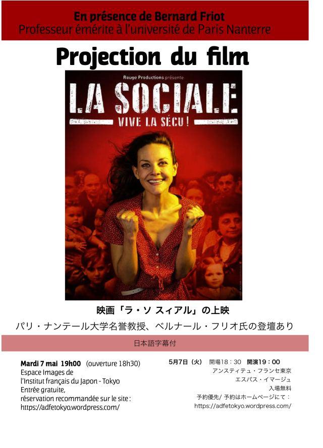La Sociale 1 Good2