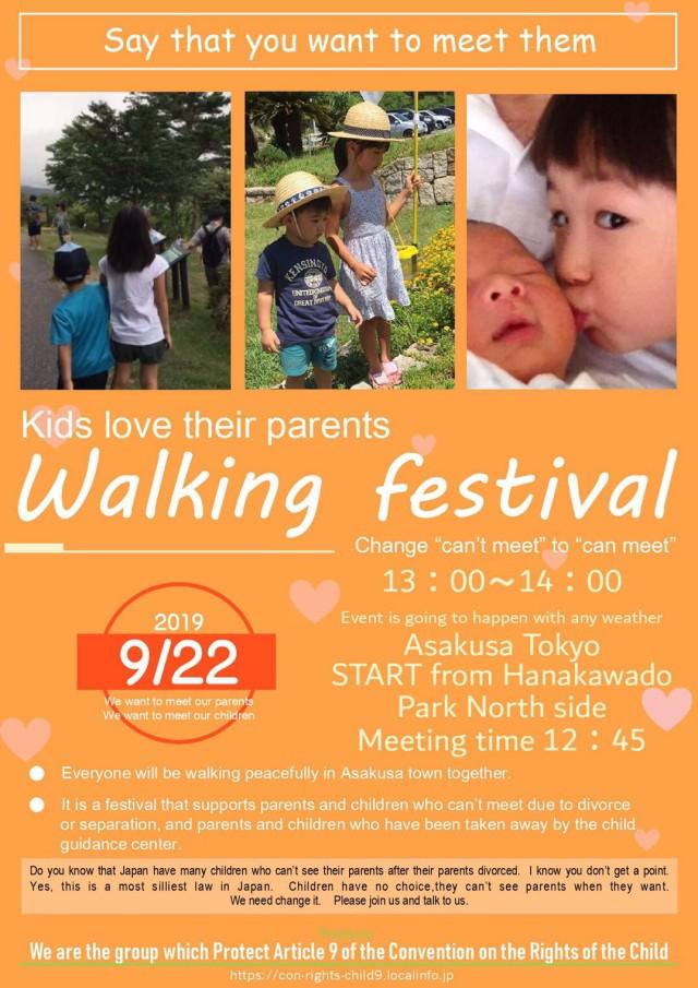 walking-festival (1)