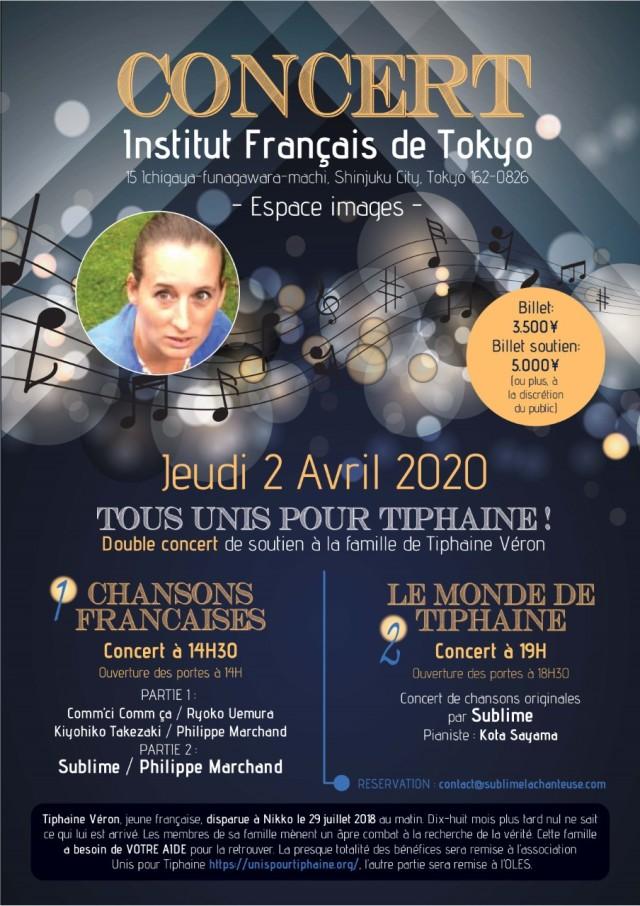 Flyer_Français_3